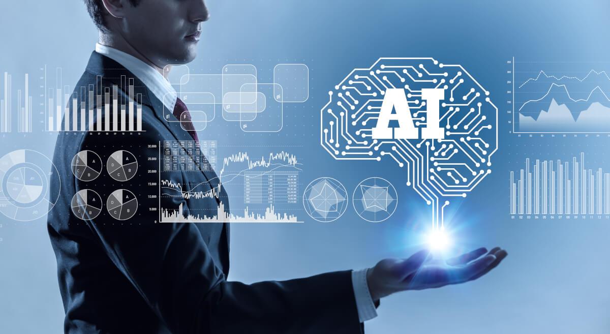 AIテクノロジーの発展