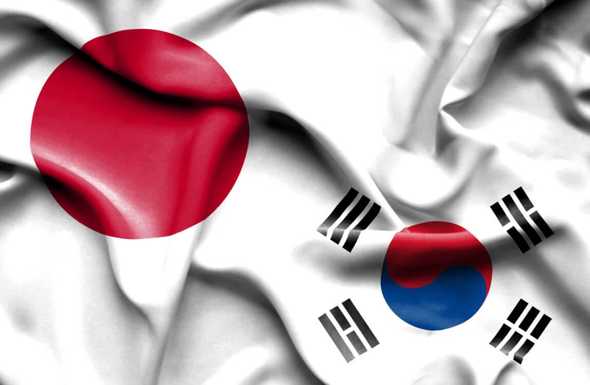 日韓請求権協定イメージ