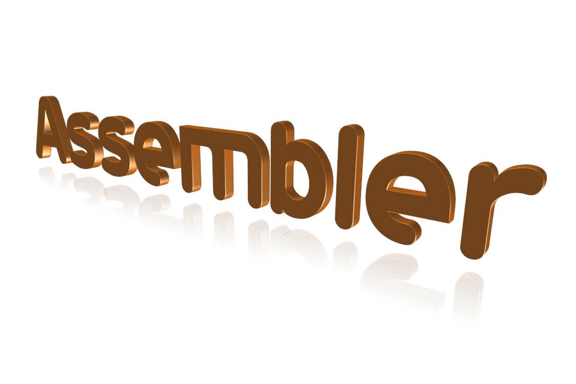 アセンブラとはアセンブリ言語をCPUが理解できる機械語の形に変換するプログラムのこと