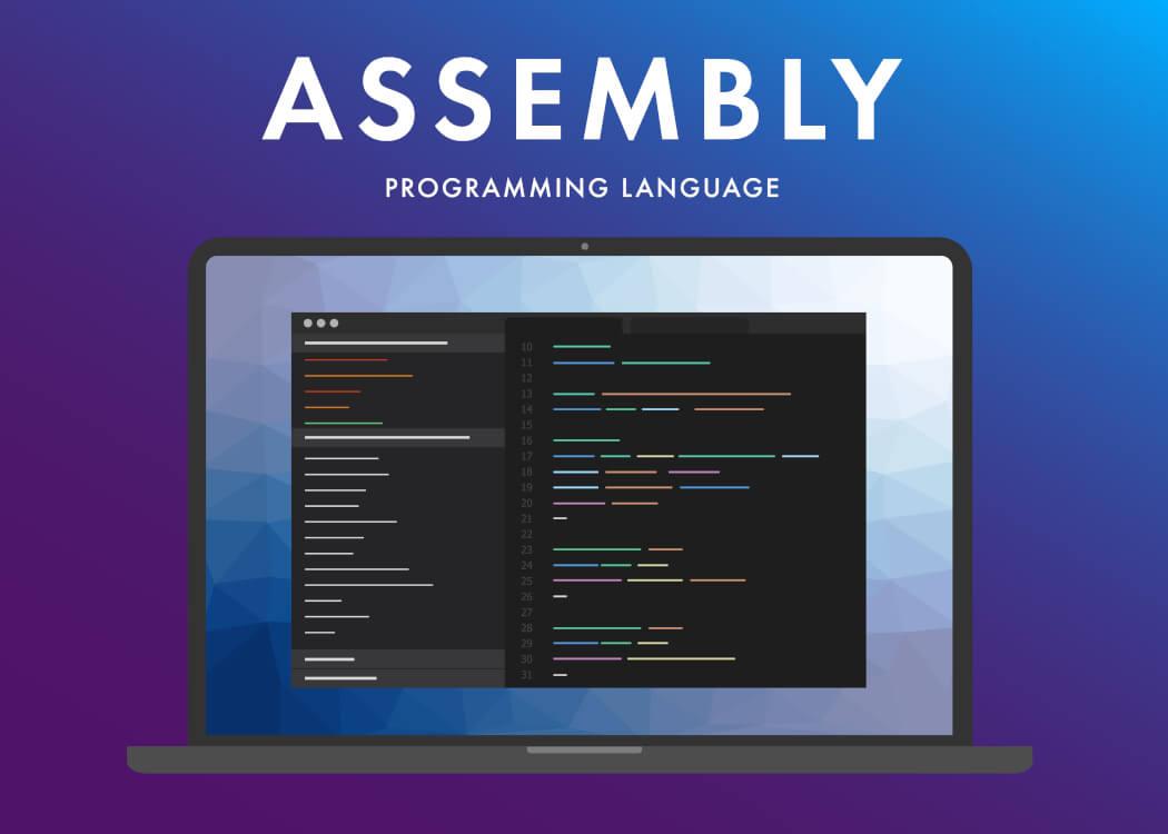 アセンブリとはCPUが理解できる機械語に変換する前のプログラミング言語のこと