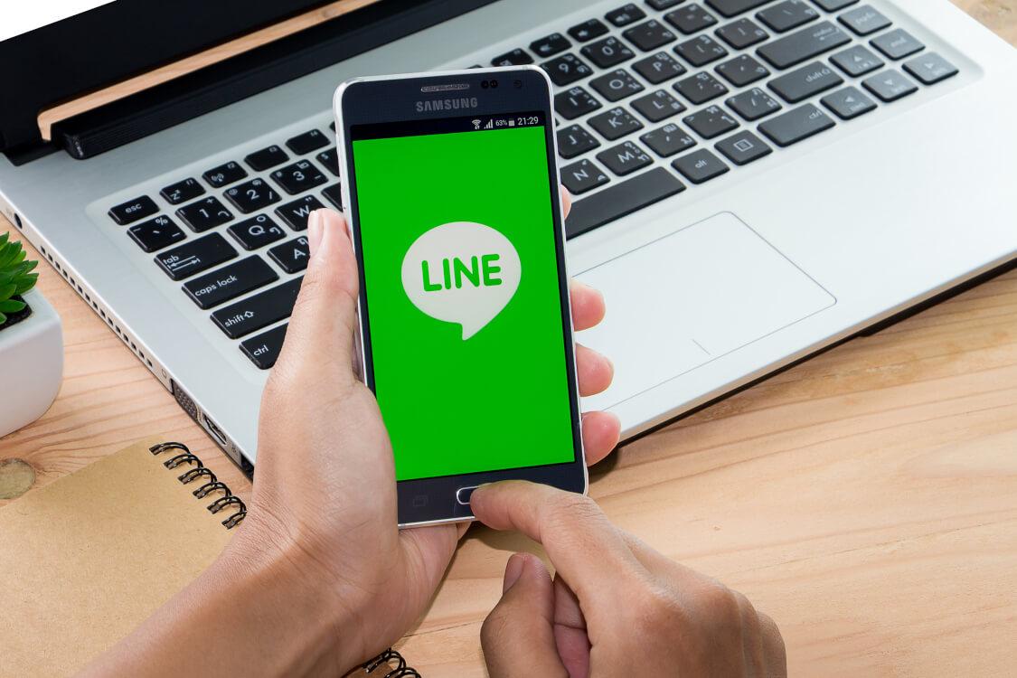 lineアプリの起動