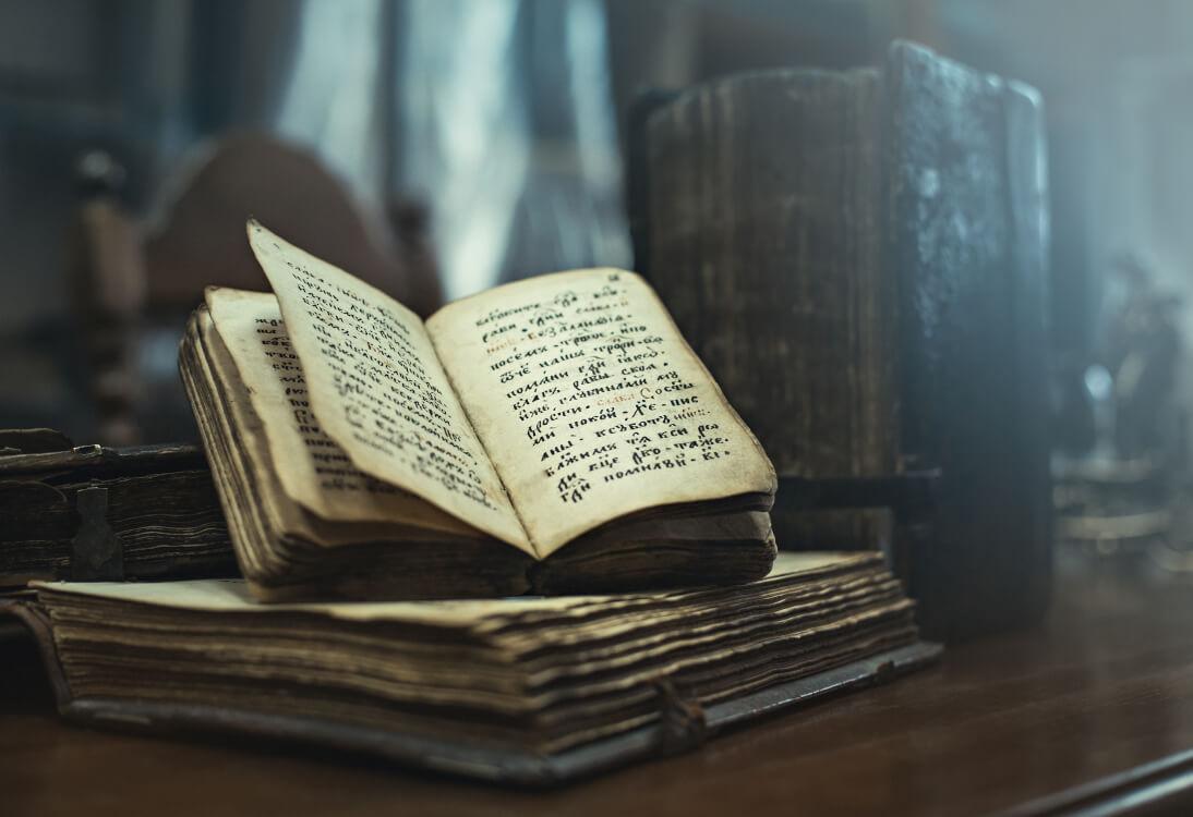 昔の書物から温故知新で知識を得る