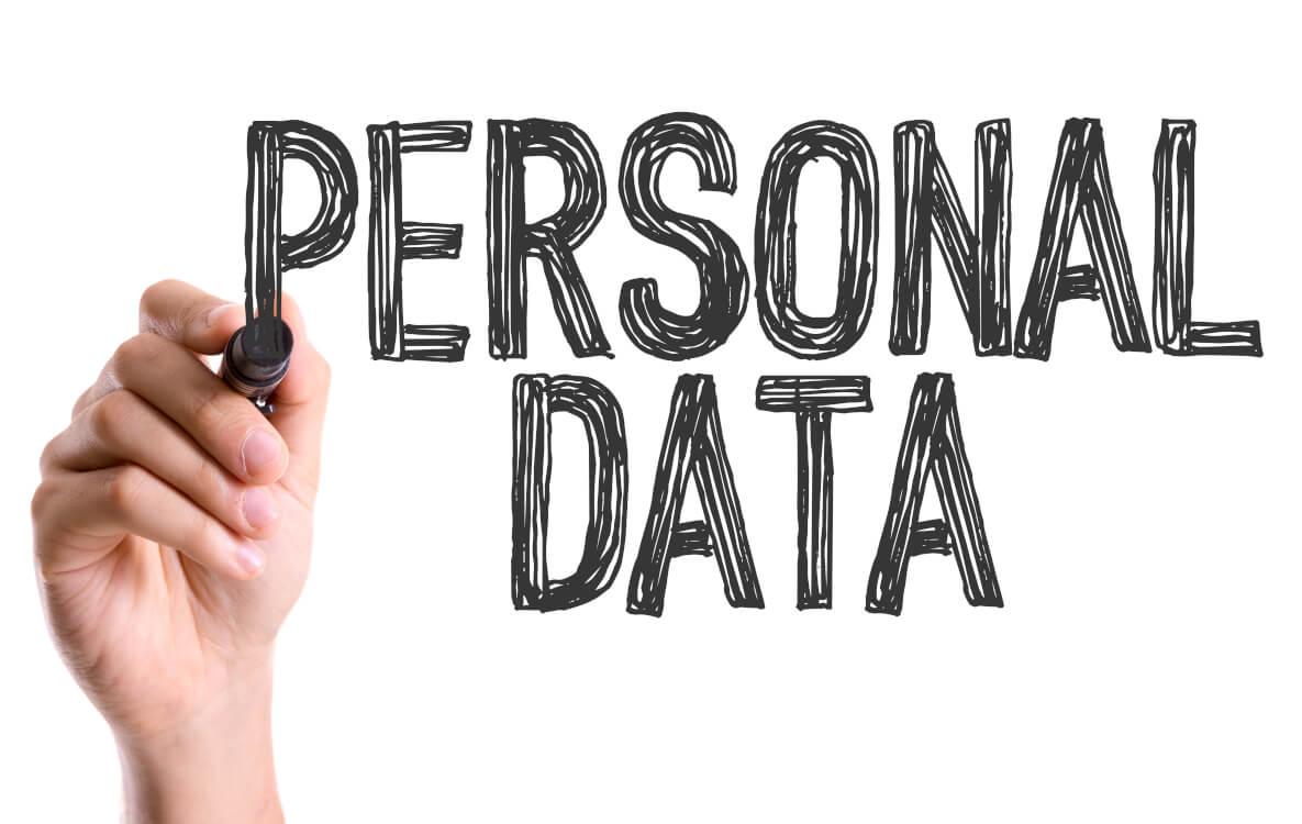 個人情報保護法は重要