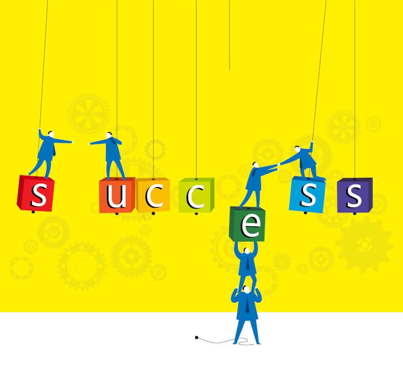 成功へは求心力がカギになる