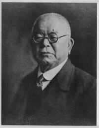日本医学の貢献者、北里柴三郎