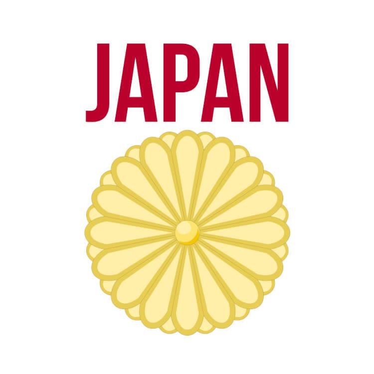 国璽は日本の非常に重要なもの