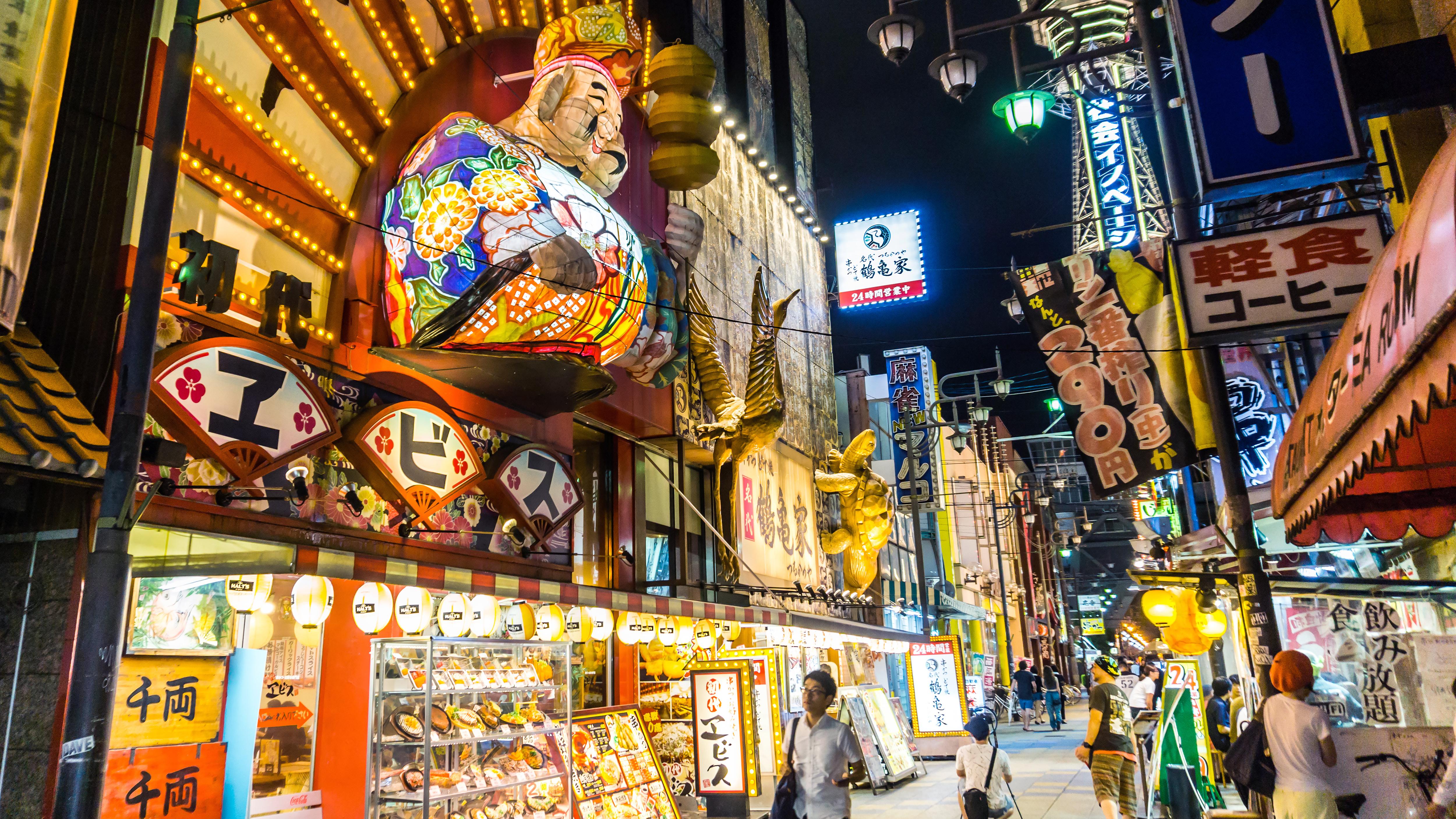 けったいな大阪の街並み