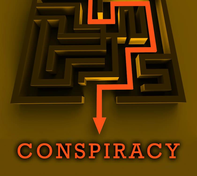 陰謀を調べる