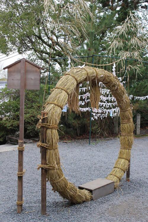 茅の輪くぐりの茅の輪