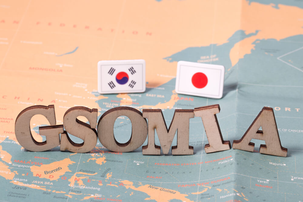 日韓の協定GSOMIA