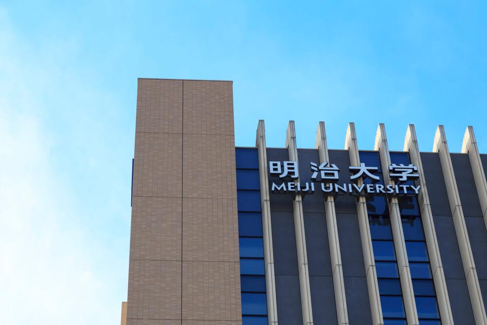 MARCHの中の大学