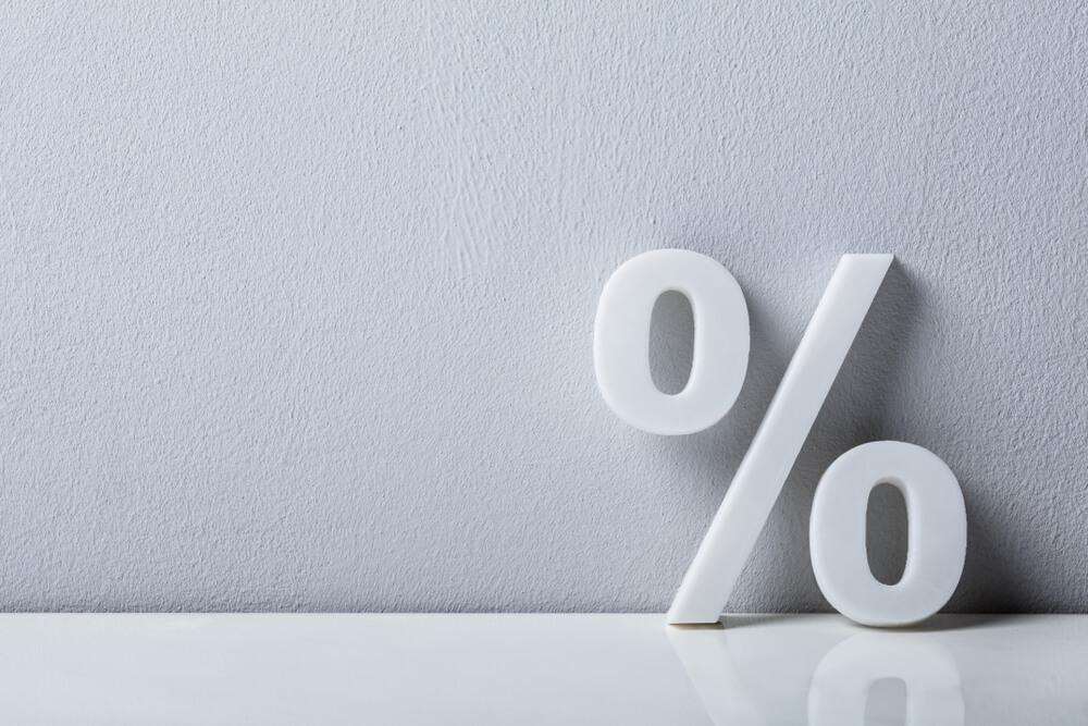 軽減税率でかかる税率