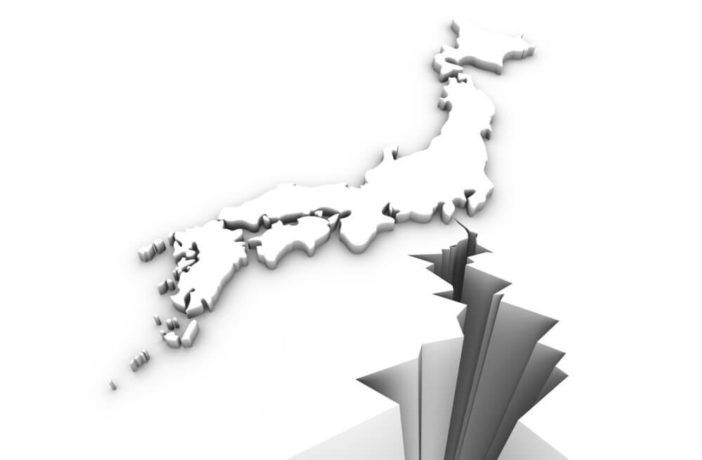 首都直下地震の危機