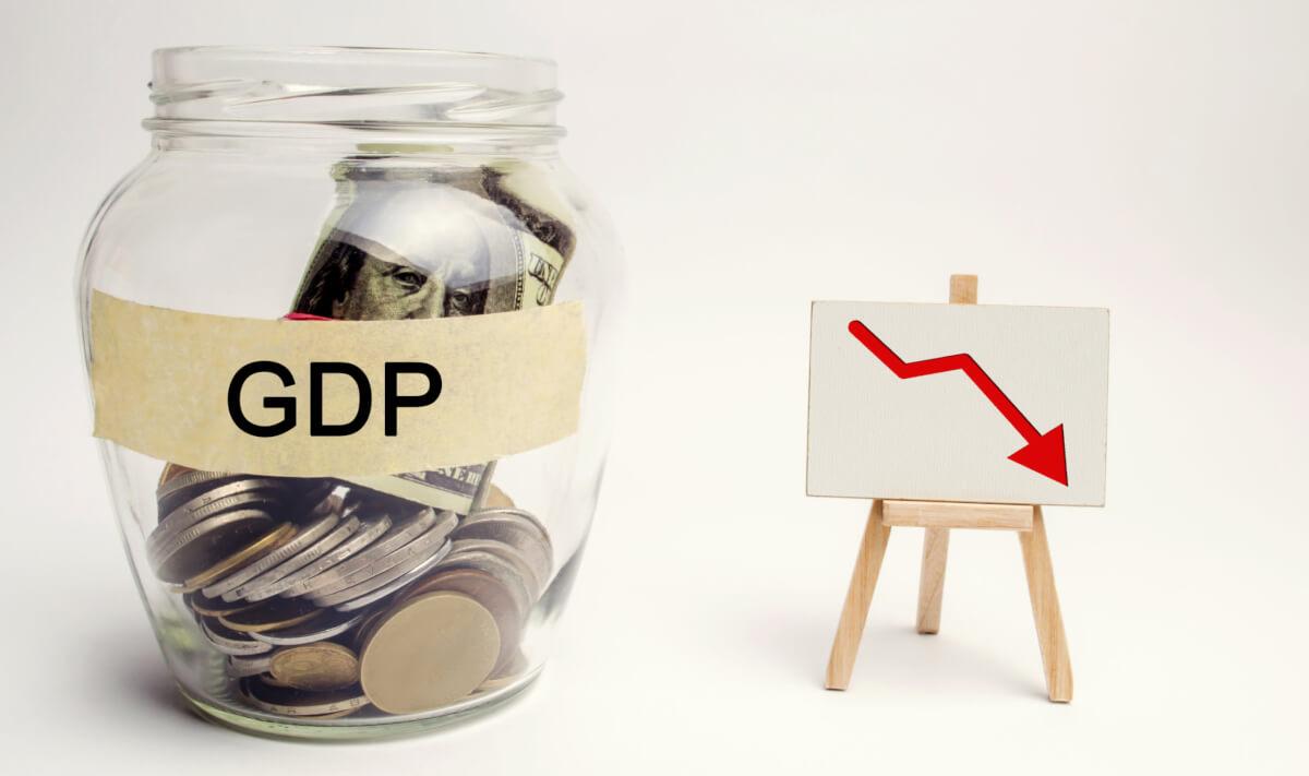 GDPが下がっているようす