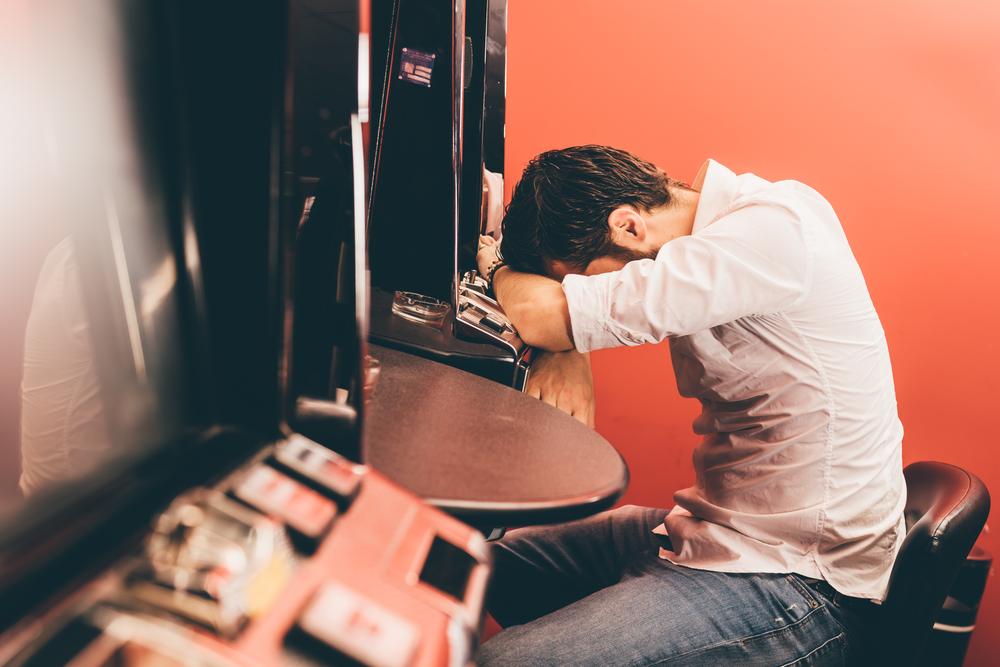 射幸性の高いギャンブルに依存する