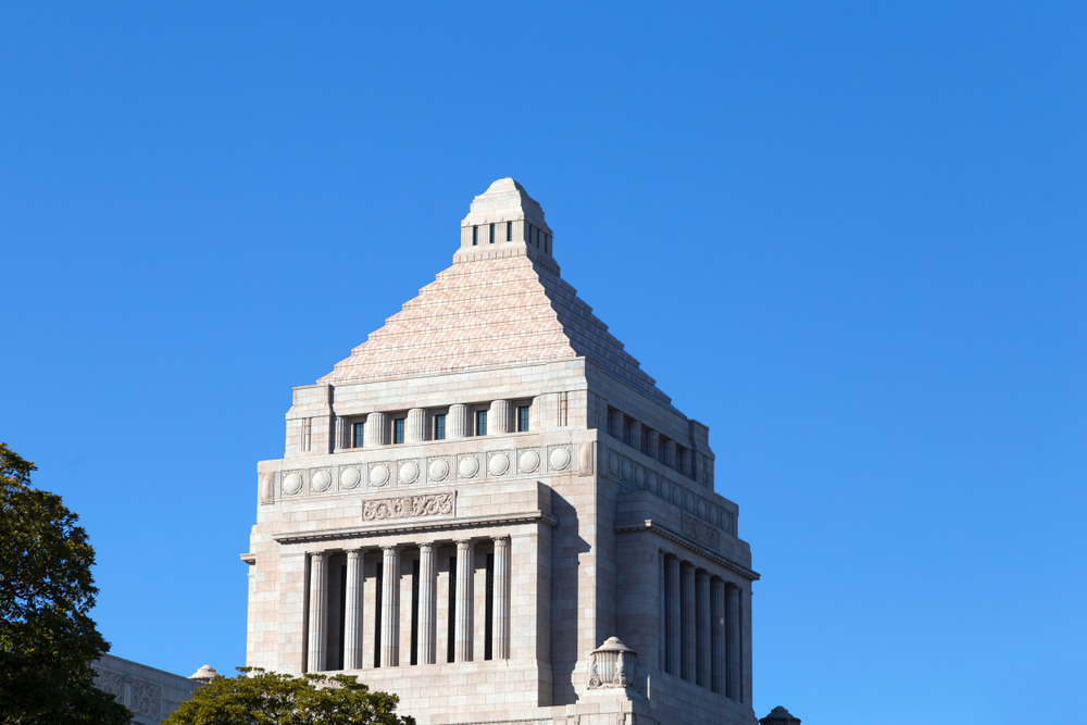 日本の政治は二院制で行われている