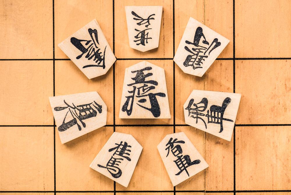 将棋の「詰み」から詰めが甘い様子を表している。